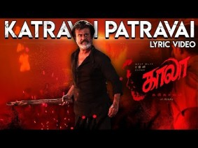 Katravai Patravai Song Lyrics