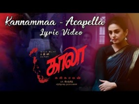 Kannamma (Acapella) Song Lyrics