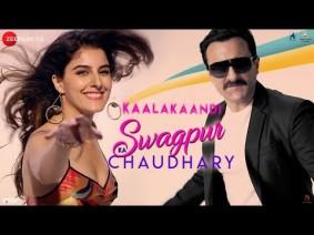 Swagpur Ka Chaudhary Song Lyrics