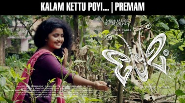 Kaalam Kettu Poy Song Lyrics