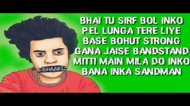 Kaam Bhaari Song Lyrics