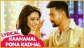 Kaanamal Pona Kadhal Song Lyrics