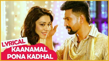 Kaanamal Pona Kadhal Song Lyrics