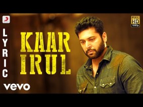 Kaar Irul Song Lyrics