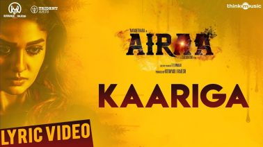 Kaariga Song Lyrics
