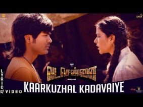 Kaarkuzhal Kadavaiye Song Lyrics