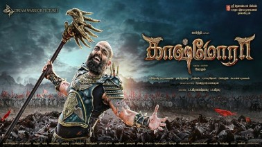 Kaashmora Lyrics