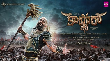 Kaashmora Telugu 2016 Lyrics
