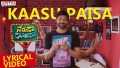 Kaasu Paisa Song Lyrics