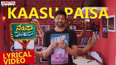 Kaasu Paisa Song Lyrics