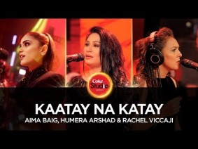 Kaatay Na Katay Song Lyrics