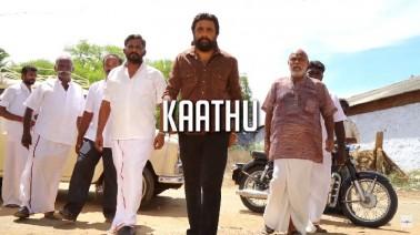 Kaathu Veesudhu Kaathu Song Lyrics