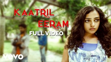 Kaatril Eeram Song Lyrics
