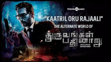 Kaatril Oru Rajaali Song Lyrics