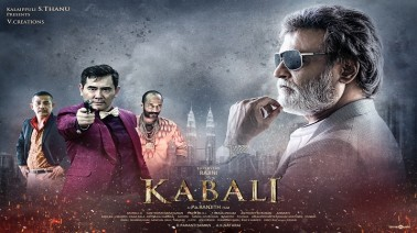 Kabali (Hindi) Lyrics