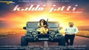 Kabbi Jatti songs Lyrics