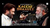 Kacche Dhaagey Lyrics