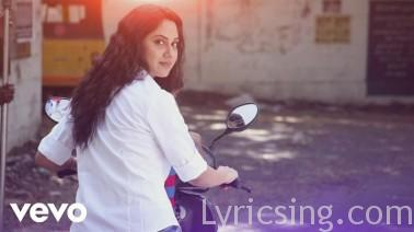 Kadavulae Vidai Song Lyrics