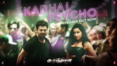 Kadhal Psycho Song Lyrics