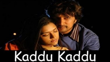 Kadhu Kadhu Song Lyrics