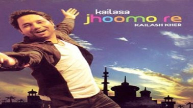Kailasa Jhoomo Re Lyrics