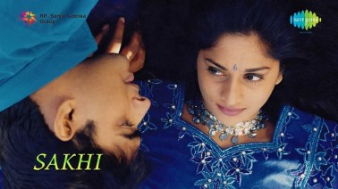 Kailove Chedugudu Song Lyrics