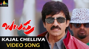 Kajal Chellivaa Song Lyrics