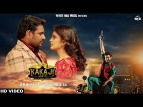 Kaka ji (Title Track) Song Lyrics