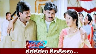 Kala Kalalu Song Lyrics