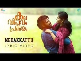 Medakkattu Song Lyrics