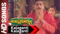Kalaganti Kalaganti Song Lyrics