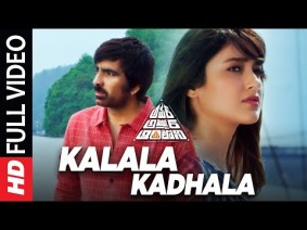 Kalala Kadhala Song Lyrics