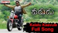 Kalalu Kaavule Song Lyrics