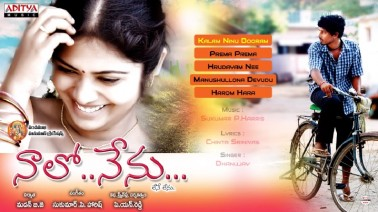 Kalam Ninnu Dooram Song Lyrics