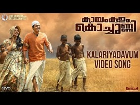 Kalariyadavum Song Lyrics