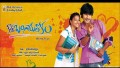Kalasala Lo Song Lyrics
