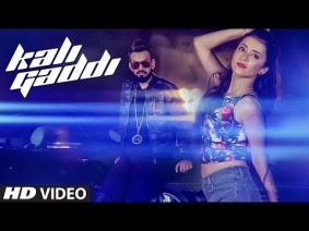 Kali Gaddi Song Lyrics