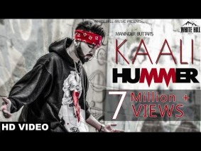Kaali Hummer Song Lyrics