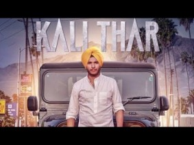 Kali Thar Song Lyrics