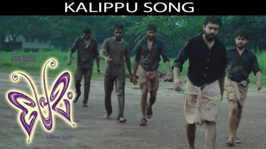 Kalippu Song Lyrics