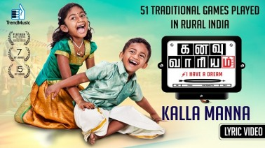 Kalla Manna Song Lyrics