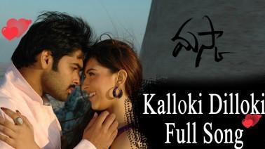 Kalloki Dilloki Song Lyrics