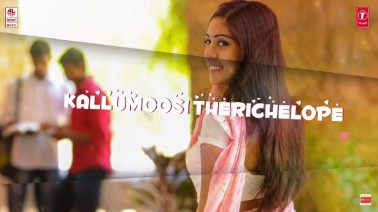 Kallumoosi Song Lyrics