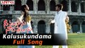 Kalusukundama Song Lyrics