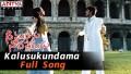 Kalusukundama Song Lyrics
