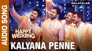 Kalyana Penne Song Lyrics