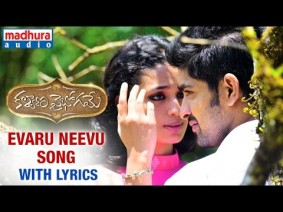 Evaru Neevu Song Lyrics