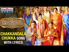 Chakkandala Chukka Song Lyrics