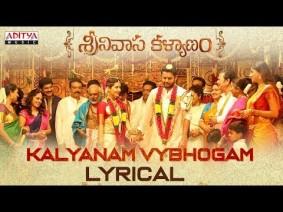 Kalyanam Vybhogam Song Lyrics