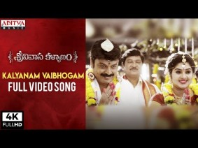Kalyanam Vybhogam Song Lyrics